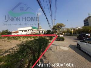 For RentLandRamkhamhaeng, Hua Mak : Land for rent at Hua Mak 24 (1,357 square meters) can be divided into
