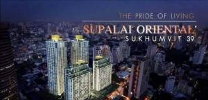 ขายดาวน์คอนโดสุขุมวิท อโศก ทองหล่อ : ขาดขาดทุนหลักล้าน Supalai Oriental Sukhumvit39 !!!! ห้องคุ้มสุด