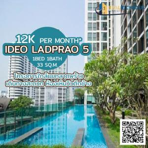 For RentCondoLadprao, Central Ladprao : ✨ IDEO Ladprao 5✨ [for rent] project near Ladprao intersection, convenient transportation, view room, elephant building, meeting room, contact 065-479-4056 Khun Nong