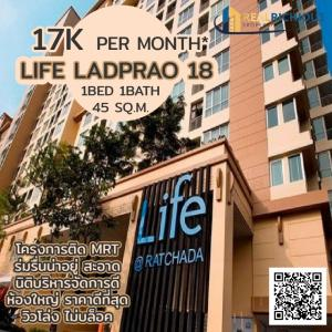 For RentCondoLadprao, Central Ladprao : ✨ Life Ladprao 18 ✨ [For Rent] Best price !! The view is open, not blocked. Electrical appliances are complete, ready to move in, make an appointment, visit the room, contact 065-479-4056 Khun Nong