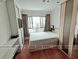 For SaleCondoRama9, RCA, Petchaburi : SALE !! Condo Lumpini Place, MRT Rama 9, 1 Bed, Tower C, Floor 8, 34 sq.m., 2.3MB