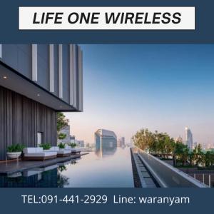 ขายคอนโดวิทยุ ชิดลม หลังสวน : Life One Wireless บ้านเลขที่1แห่งเดียวบนถนนวิทยุ 1 ห้องนอนราคาพิเศษ โปรปิดตึกราคา4.99MB