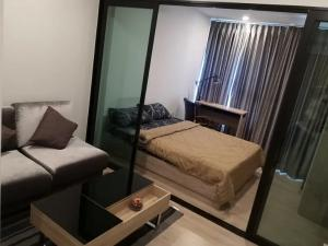 For RentCondoRattanathibet, Sanambinna : ✅ For rent, Knightsbridge Tiwanon, near MRT, size 26 sq m, fully furnished and electrical appliances ✅