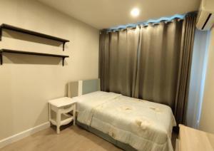 เช่าคอนโดรัชดา ห้วยขวาง : คอนโด เมโทรลักซ์ พหลโยธิน-สุทธิสาร  ชั้น 4 แบบ 2 ห้องนอน  47 ตรม. มีเครื่องซักผ้า แต่งครบ เพียง 15000 บาท