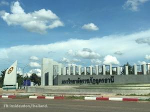ขายที่ดินอุดรธานี : ราคาหลักแสน 500,000 บ/ไร่ ใกล้มหาลัยราชภัฎ สามพร้าว อุดร
