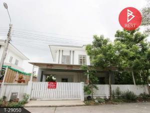 ขายบ้านลาดกระบัง สุวรรณภูมิ : ขายบ้านเดี่ยวหลังมุม หมู่บ้านแลนซีโอ คริป อ่อนนุช-สุวรรณภูมิ (Lanceo Crib Onnut-Suvarnabhumi)