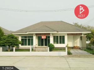 For SaleHouseChiang Rai : House for sale Everyday Thoeng Village, Chiang Rai