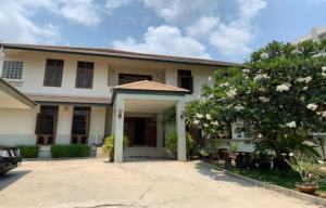 For SaleHouseOnnut, Udomsuk : 2 storey detached house for sale, 268 square meters, Sukhumvit 93, Soi Phuengmee 20, near Bang Chak BTS