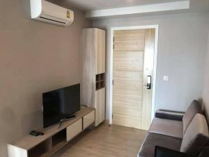 For RentCondoRattanathibet, Sanambinna : Condo for rent Knightsbridge Tiwanon 8th floor AOL-F83-2102003437