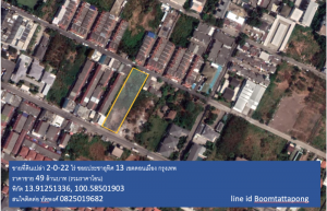 For SaleLandVipawadee, Don Mueang, Lak Si : Land for sale, size 2 rai, Soi Pracha Uthit 13, Don Muang District