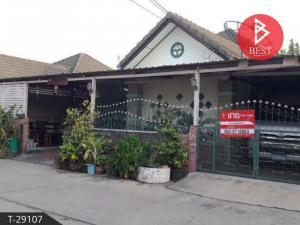 ขายบ้านพัทยา บางแสน ชลบุรี : ขายด่วนบ้านเดี่ยว หมู่บ้านประดิษฐ์ไพศาลวิลเลจ ศรีราชา ชลบุรี
