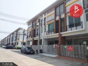 ขายทาวน์เฮ้าส์/ทาวน์โฮมนวมินทร์ รามอินทรา : ขายทาวน์โฮม หมู่บ้านอาร์เค พาร์ค รามอินทรา-มีนบุรี (RK Park Ramindra-Minburi)