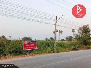 For SaleLandNakhon Pathom, Phutthamonthon, Salaya : Land for sale on the road area of 18 rai, 3 ngan, 5.0 square meters