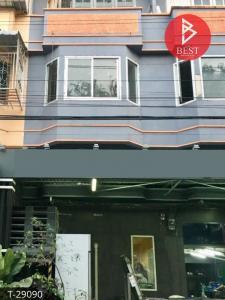 For SaleShophouseSamrong, Samut Prakan : Commercial building for sale (Soi Wongphet) Bang Phli Yai, Bang Phli, Samut Prakan