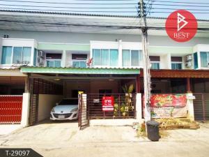 ขายทาวน์เฮ้าส์/ทาวน์โฮมลาดกระบัง สุวรรณภูมิ : ขายทาวน์เฮ้าส์ หมู่บ้านราชพฤกษ์ สุวรรณภูมิ-ลาดกระบัง (Ratchapreuk Suvarnabhumi)
