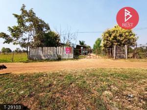 For SaleLandMaha Sarakham : Sale of land with buildings 1 rai 2 ngan 8.2 square meters Maha Sarakham