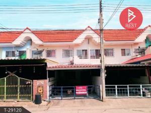 ขายทาวน์เฮ้าส์/ทาวน์โฮมฉะเชิงเทรา : ขายทาวน์เฮ้าส์ สิรารมย์ 3 บางปะกง (Sirarom 3 Bangpakong) ฉะเชิงเทรา
