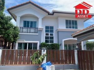 For SaleHouseVipawadee, Don Mueang, Lak Si : House for sale Passorn 9 Soi Vibhavadi 60 (Baan Pudsorn 9 Vibhavadi 60) intersection 12, corner room, Bang Khen Laksi, near Kasetsart University Don Muang Airport