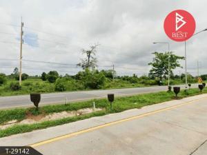 For SaleLandUdon Thani : Land for sale in the area of 9 rai 3 ngan 26 square meters Kumphawapi, Udon Thani.