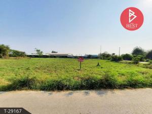 For SaleLandRatchaburi : Land for sale in the area of 2 rai, 1 ngan, 11 square meters, Ban Pong, Ratchaburi.