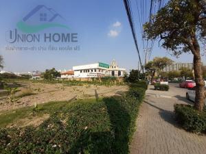 For RentLandRamkhamhaeng, Hua Mak : Land for rent 3 Rai, Soi Hua Mak 24.