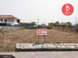 For SaleLandSamrong, Samut Prakan : Land for sale, 1 ngan, 10 square meters, Chuanchuen village, Bangna, Samut Prakan.