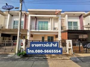 For SaleTownhouseRama5, Ratchapruek, Bangkruai : Townhouse for sale Wide front of the house, Pruksa Town Next (Tiwanon-Rama 5), very good location.