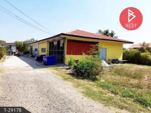 For SaleLandBuri Ram : Sale of land and buildings, area of 1 rai, Chumhet, Muang Buriram.