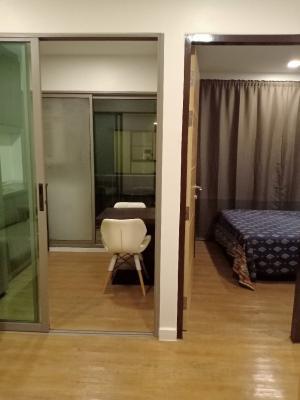 ขายคอนโดวิภาวดี ดอนเมือง หลักสี่ : ขายห้อง คอนโดเอสต้า ลดราคาพิเศษ 1 ห้อง ฟรีเฟอร์ในห้อง ใกล้บีทีเอสสายหยุด โทร 0658309884