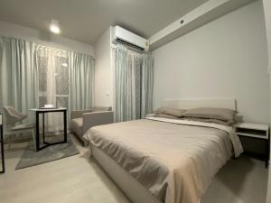 For RentCondoBang Sue, Wong Sawang : For rent Chapter One Shine Bangpo, very beautiful room, economical price ⚡️