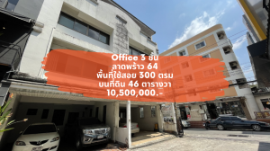 For SaleOfficeLadprao 48, Chokchai 4, Ladprao 71 : [4 March 2021] Office 3 floors, corner plot, on land 46 square wah, Ladprao 64 intersection 16, Soi Ketuti 12 or into Ladprao 80 intersection 14, only 10,500,000.-