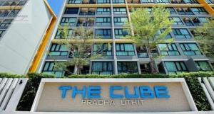 ขายคอนโดราษฎร์บูรณะ สุขสวัสดิ์ : เจ้าของขายเองค่ะ คอนโด The Cube ประชาอุทิศ ซอย 37