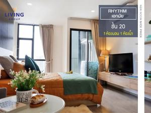 For RentCondoSukhumvit, Asoke, Thonglor : 280 m. To BTS Ekkamai! For rent, RHYTHM Ekkamai, the most beautiful room of convenience Real business location, 20th floor, 1 bedroom, size 30 sqm.