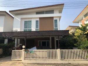 For SaleHouseKorat KhaoYai Pak Chong : House for sale, Tropical Living 2, special price