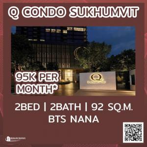 เช่าคอนโดสุขุมวิท อโศก ทองหล่อ : ✨  Q Condo Sukhumvit ✨   [สำหรับเช่า] คอนโดหรูติดบีทีเอสนานา ห้องสวย ชั้นสูงมากกก  ของเเต่งเพียบ เฟอร์ครบ พร้อมเข้าอยู่!!! นัดชมห้อง ติดต่อ LINE: @realrichious