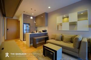 เช่าคอนโดนานา : ห้องใหญ่ ราคาถูกมาก!! ห้องสไตล์โมเดิร์น ทำเลดี หาของกินง่าย คอนโดติด BTS นานา เพียง 300 ม. Hyde Sukhumvit 13 @35,000 Baht/Month