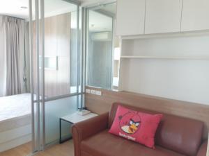 ขายคอนโดเสรีไทย-นิด้า : ราคาดีย์ Build-in เฟอร์สวย ห้องใหม่  วิวดี มุมสงบ