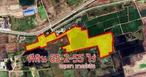 ขายที่ดินอยุธยา สุพรรณบุรี : ที่ดิน 65-2-55 ไร่  ติดถนนนตลาดเกรียบ-วัดยม ห่างจากเส้น347 เพียง640ม. ใกล้พระมหาจักรพรรดิ์ โพธิสัตว์กวนอิม บางปะอิน จ.อยุธยา