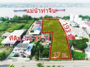 For SaleLandMahachai Samut Sakhon : Land for sale on the Tha Chin River, size 3-3-28 rai, opposite Bang Ya Phraek Municipality Office Bang Ya Phraek Subdistrict Muea Samut Sakhon, Samutsakorn Province