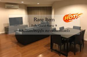 ขายคอนโดพระราม 9 เพชรบุรีตัดใหม่ : Rare Item Belle Grand Rama 9 3 นอน ไซส์ใหญ่ จุใจ อยู่สบายทั้งครอบครัว