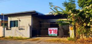 ขายบ้านเชียงใหม่-เชียงราย : ขายด่วน บ้านเดี่ยว เชียงใหม่ ต่ำกว่าประเมิน เพื่อการลงทุน ไม่ห่างจากเมือง พร้อมต่อเติม ติดต่อไผ่ 0917894292