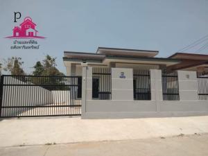 For SaleHouseKanchanaburi : House for sale in Kanchanaburi, 61 sq m.