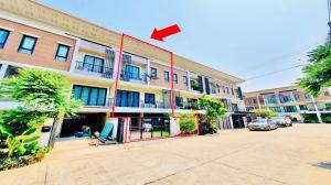 ขายทาวน์เฮ้าส์/ทาวน์โฮมมีนบุรี-ร่มเกล้า : ขายด่วน!! ทาวน์โฮม พร้อมอยู่ หมู่บ้าน The Most สามวา-มีนบุรี เนื้อที่ 18.6 ตร.ว. ใกล้ MRT บางชัน