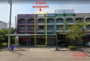 ขายตึกแถว อาคารพาณิชย์สุพรรณบุรี : ขายตึกแถว ตกแต่งแล้ว ติดถนนใหญ่ เส้นศาลากลาง-โรบินสัน-โลตัส-แมคโคร ตัวเมืองสุพรรณบุรี
