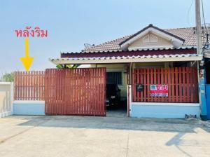 ขายบ้านอยุธยา สุพรรณบุรี : ขายบ้านหลังริมเวียงทอง 3 ติดนิคมนวนคร ตลาดโรงเกลือนวนคร ตลาดพระอินทร์