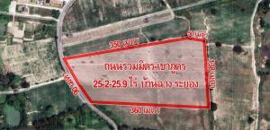 ขายที่ดินระยอง : ขายที่ดิน ถนนรวมมิตร-เขาภูดร จำนวน 25-2-25.9 ไร่ บ้านฉาง ระยอง