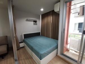 เช่าคอนโดรัชดา ห้วยขวาง : ให้เช่า 1ห้องนอน 9,500 THB/M