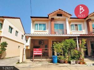 ขายทาวน์เฮ้าส์/ทาวน์โฮมราษฎร์บูรณะ สุขสวัสดิ์ : ขายทาวน์เฮ้าส์ หมู่บ้านพิศาล พุทธบูชา 30 กรุงเทพมหานคร