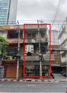 เช่าตึกแถว อาคารพาณิชย์สีลม ศาลาแดง บางรัก : BH845 ให้เช่าอาคารพาณิชย์ 3ชั้น ริมถนนเจริญกรุง อยู่ปากซอยเจริญกรุง49 เขตบางรัก ราคาเช่า75,000บ./เดือน