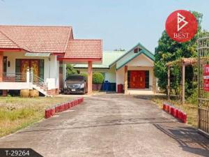 ขายบ้านปราจีนบุรี : ขายบ้านเดี่ยว 1 ชั้น พร้อมสวนผลไม้ ดงพระราม เมืองปราจีนบุรี